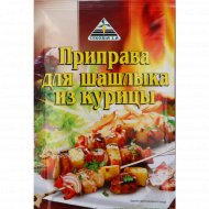 Приправа «Cykoria» для шашлыка из курицы, 30 г.