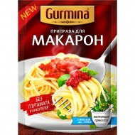 Приправа «Gurmina» для макарон, 40 г.