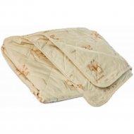 Одеяло «Файбертек» В.2.02, 205х140 см