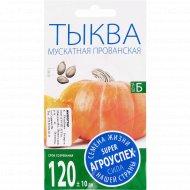 Семена тыквы «Мускатная прованская» 2 г