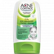 Комплексный уход для лица 7 в1«Acne Control Professional» 150мл.