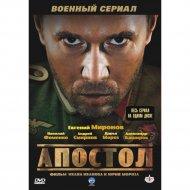 DVD-диск «Апостол».