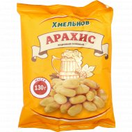 Арахис жареный соленый «Хмельнов» 130 г.