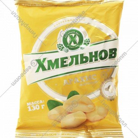 Арахис жареный соленый