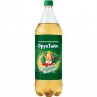Напиток «Фруктайм Золотой ключик» газированный, 1.5 л.
