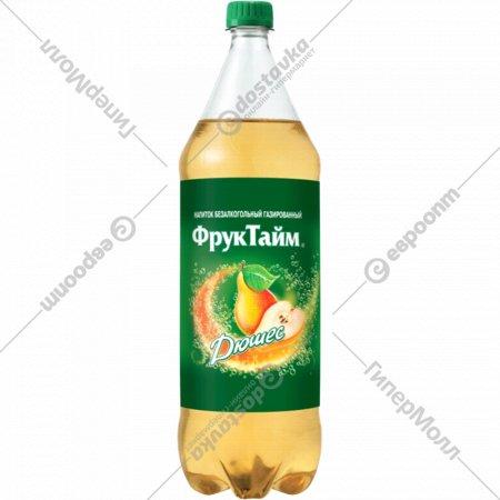 Напиток «Фруктайм Дюшес» газированный, 1.5 л.