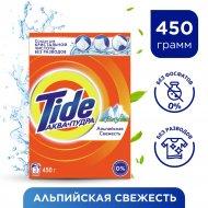 Порошок стиральный «Tide» автомат, альпийская свежесть, 450 г.