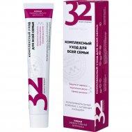 Зубная паста «32 Жемчужины» Комплексный уход для всей семьи, 100 г.