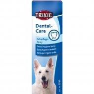 Спрей для чистки зубов «Trixie» для собак, с фтором, 50 мл.