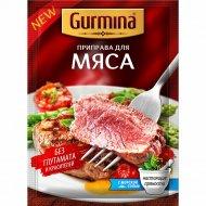 Приправа для мяса «Gurmina» 40 г.