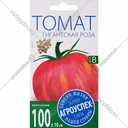 Семена томата «Гигантская роза» 0.1 г