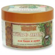 Мыло для бани и душа, натуральное таежное «Белое» 450 г.