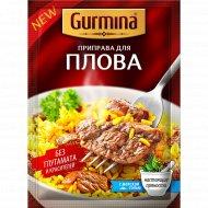 Приправа «Gurmina» для плова, 40 г.