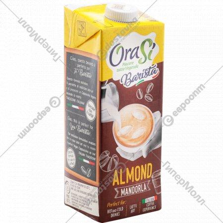 Миндальный напиток «Orasi Barista» 1 л.