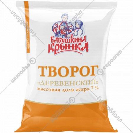 Творог «Деревенский» 7%, 200 г.