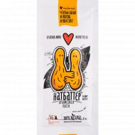 Паста арахисовая «Натбаттер» 32 г