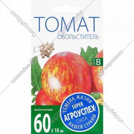 Семена томата «Обольститель» 0.1 г