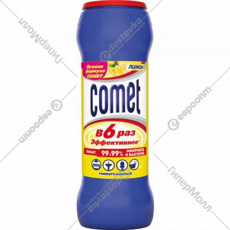 Порошок чистящий «Comet» лимон с хлоринолом 475 г.
