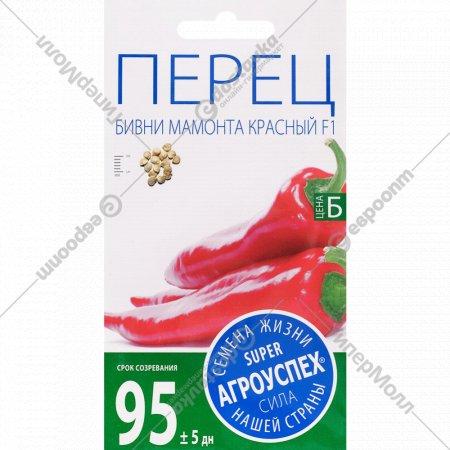 Семена перца «Бивни мамонта красный F1» 0.2 г