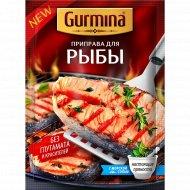 Приправа «Gurmina» для рыбы, 40 г.