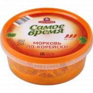 Салат «Морковь по-корейски» 250 г.