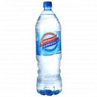 Вода питьевая «Славная» негазированная 1 л.