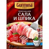 Приправа «Gurmina» для сала, 40 г.