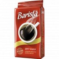 Кофе молотый «Barista Mio» для чашки 250 г.