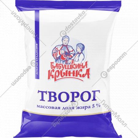 Творог «Деревенский» 5%, 200 г.