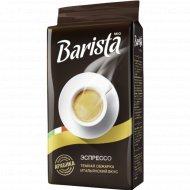 Кофе молотый «Barista Mio» эспрессо 250 г.