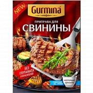 Приправа «Gurmina» для свинины, 40 г.