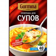 Приправа «Gurmina» для супов, 40 г.