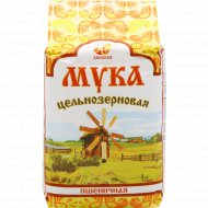 Мука пшеничная «Дивинка» цельнозерновая, 1 кг.