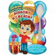 Ложка детская металлическая «С днем рождения!» 11 см.