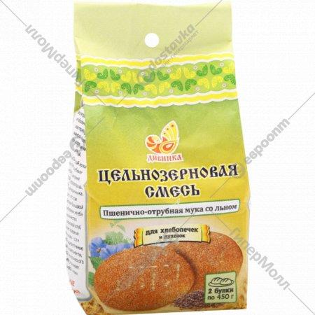 Мука продовольственная пшенично-отрубная со льном 700 г.