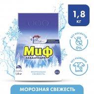 Стиральный порошок «Миф» Морозная Свежесть 3в1, Ручная Стирка, 1.8 кг