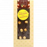 Шоколад темный «Hand-Made» 48.5%, какао с фундуком, 100 г.