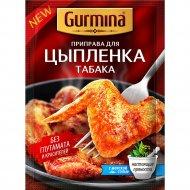Приправа «Gurmina» для цыпленка табака, 40 г.