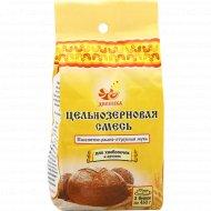 Мука продовольственная цельнозерновая пшенично-ржано-отрубная 700 г.