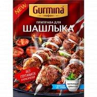Приправа «Gurmina» для шашлыка, 40 г.
