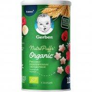 Снеки «Gerber» Organic Nutripuffs звездочки-банан-малина, 35 г.