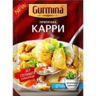 Приправа «Gurmina» карри, 40 г.