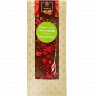 Шоколад молочный «Hand-Made» 35%, с малиной, 100 г.