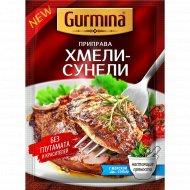 Приправа «Gurmina» хмели-сунели, 30 г.