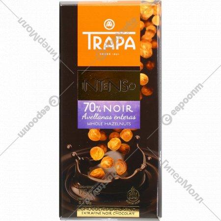 Горький шоколад «Intenso» с цельным фундуком, 175 г.