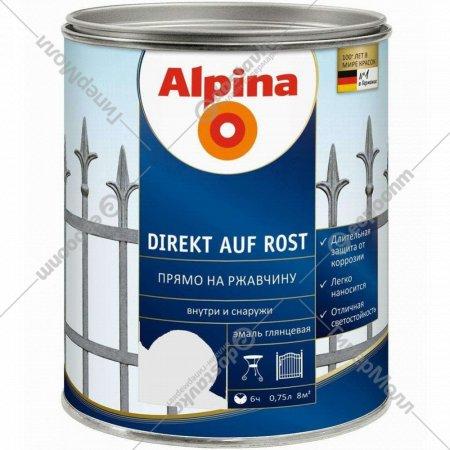 Эмаль «Alpina» Direkt auf Rost, Ral9016, яркий белый, 0.75 л