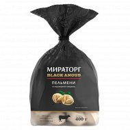 Пельмени «Мираторг» из мраморной говядины, 400 г.