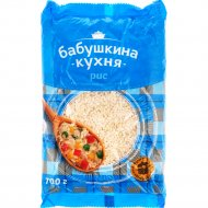 Рис «Бабушкина кухня» круглозерный, 700 г