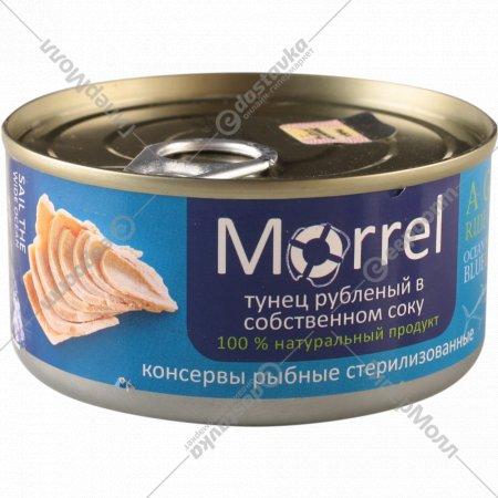 Консервы рыбные «Morrel» тунец рубленый в собственном соку, 185 г.