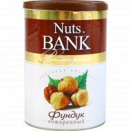 Фундук «Nuts Bank» обжаренный, 200 г.